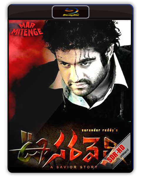 Telugu dubbed Blu Ray